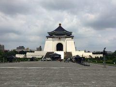 4回目の台湾#1 猫空に行きたい 1日目前半