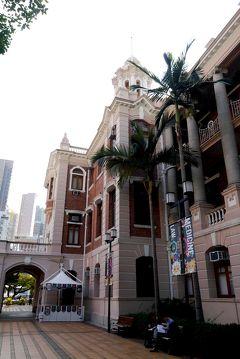 2015.11香港学会出張旅行9-スパゲティハウスでの夕食,ザハーバービューホテルの朝食,香港大学を歩く