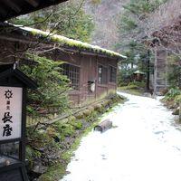 暖冬の今年…。さて高山は? 海外からの旅客で人気な高山・奥飛騨温泉旅行 Part.2 (湯元長座・新穂高ロープウェイ・平湯大滝)