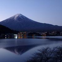湖畔で眺める小正月の富士山(1泊2日) Vol.3