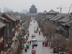 天津から西安の旅vol.3 聊城