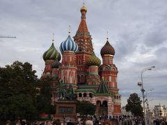モスクワの旅行記
