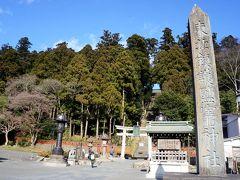 鳴子温泉から鹽竈神社(宮城旅行②)