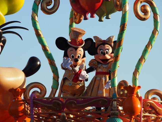 ディズニーランドに行きたいな!と突然思い立ち、、何と!1人ディズニーデビューしちゃいました♪ 昼編