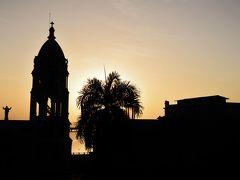 北中南米12か国を巡る弾丸旅行04~世界遺産の旧市街、パナマシティでプチトラブル編~