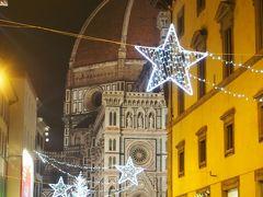 ローマ・フィレンツェ美術館めぐり