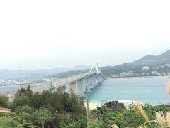 冬の休暇は沖縄旅
