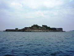 ささっと長崎。軍艦島メインで。