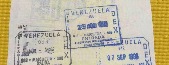 1996年 はじめての海外出張 in ベネズエラ