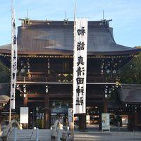 真清田神社参拝 津島市から愛西市へ
