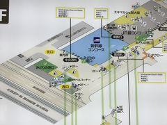 新幹線、新大阪駅から御堂筋線は、中央改札が近い