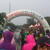 弾丸1泊2日 2016宮古島ワイドーマラソン走って来たよ~ やっぱり10kmだけどさー