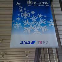 またまた、博多に行っちゃいます。