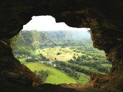 まるで窓から見える太古の世界~クエバ・ベンタナ~