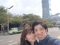 年越しin台湾