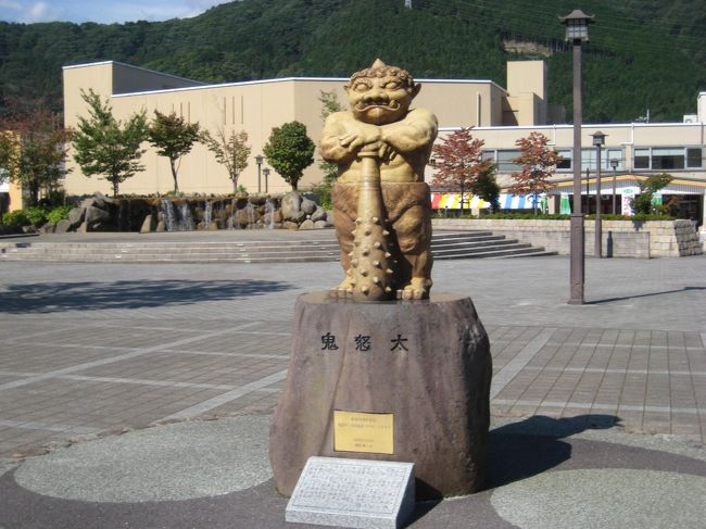 鬼怒川温泉でスタンプラリーを行っていたので、トウブワールドスクウェアーに行くついでに散策。