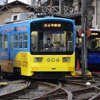 チンチン電車の阪堺電車を住吉公園まで乗車する旅(大阪)
