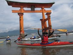 027島流し 厳島神社の鳥居をカヤックでくぐってきました