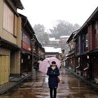 おあつらえ向きに雪まで降ってくれちゃって! 「金沢定番スポット巡り、ひがし茶屋街でフレンチも」