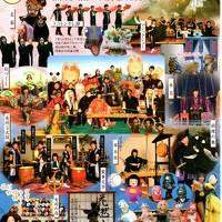 山口旅行 3泊目は 湯田温泉「西の雅 常盤」