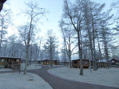 冬の軽井沢スキーバカンス♪ Vol2 ☆樹氷の軽井沢プリンスホテル・ドックコテージ 愛犬と一緒に朝食♪
