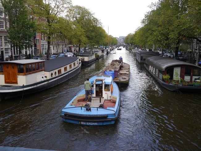 飛行機代約11万円(+JAL25,000マイル)世界一周の旅9日目 アムステルダム市街地サイクリング