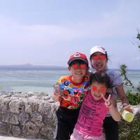 母と子供3人連れ パパ抜き旅行 ~沖縄の旅~