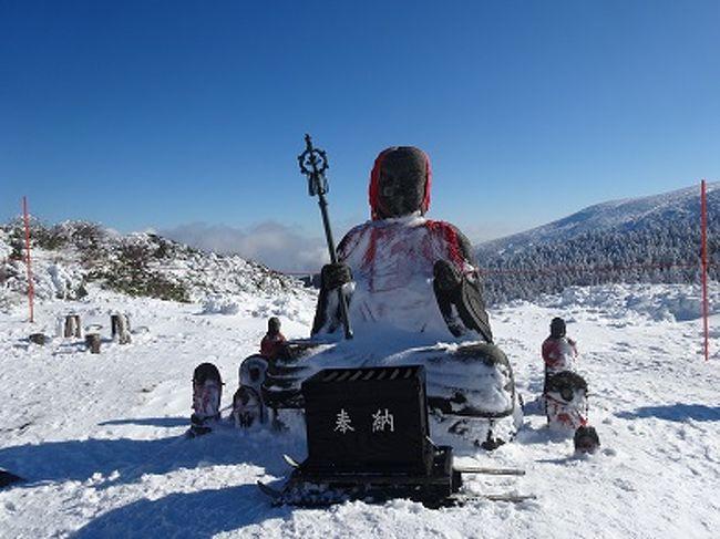 蔵王 スキー 場
