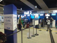 ANAビジネスクラスで行くフランス ⑫ シャルル・ド・ゴール(CDG)国際空港の『スターアライアンスラウンジ』&プライオリティパスで利用できる『ICAREラウンジ』、DFS、免税手続きの方法、ANAビジネスクラスの機内サービス、成田国際空港内の『ANAアライバルラウンジ』のご紹介編