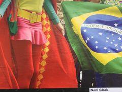 ブラジル、アぁぁぁぁ.....ぶらじる 4 (ブラジル)