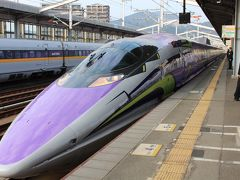 2016新春の山口・北九州・大分旅行その1?1 EVA新幹線に乗って、少年よ神話になれ