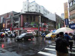 台湾旅行 - 傾向と対策