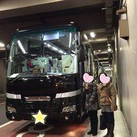 豪華はとバスで行く 星野リゾート界川治
