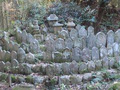 当尾の石仏を巡って山里を歩いた。実はそこは京都府!