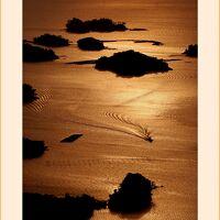 Solitary Journey[1688]年末年始車旅ぐるっと九州上半分♪<美しき天然♪石岳展望台から望む九十九島に沈む夕陽>長崎県平戸市
