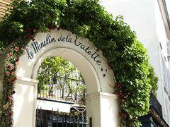 初めてのパリ旅行☆4days ムーランルージュ〜モンマルトル〜サクレ・クール寺院