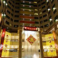 台北福華大飯店を英語で言うとThe Howard Plaza Hotel Taipeiというそうです。いいホテルです。