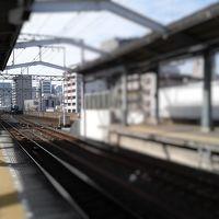 【京阪】【阪堺】【南海】に乗る旅。その4☆南海本線