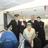0泊3日で駆け巡る!?シンガポールとクアラルンプールのグルメ散歩 前編 お願いだからシンガポールに行かしてくれ~\(◎o◎)/! 上海乗り継ぎでシンガポールへ行く、デルタ航空ビジネスクラスと上海航空(?)ビジネスクラス搭乗編