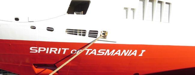 オーストラリア メルボルン・タスマニア...