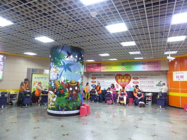 台南から新幹線で台北に戻ってきました。台北は何度も来ているため、どうしてもここに行きたいという場所はなかったのでゆるく予定を立てていたのですが、あいにくの天気だったため観光はやめ、ご飯と買い物をして終わりました。