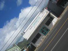 ☆デルタ航空・ビジネスクラス・Delta・Oneで旅するスイート&デリシャス!なハワイ(オーシャンブルーに映えるスタイルで寛ぐ贅沢な楽園時間~ハワイアンブリーズの甘い囁きが誘うLuxury!なハワイの休日編)
