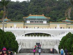 ANAツアーで行く1月の台湾。(3日目:故宮博物院など)
