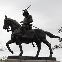 【東北旅行その2】仙台