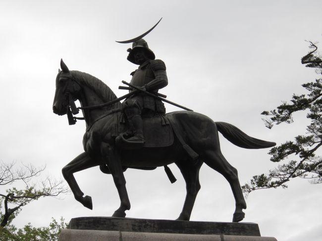 仙台も観光スポットとして押さえておきたい歴史の名所。
