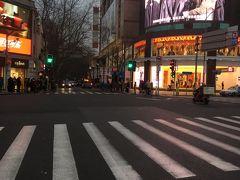 寒~い上海へお仕事で訪問