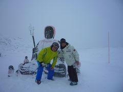 年末年始 東北スキー旅行   山形県 蔵王温泉の巻