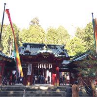 安産祈願に箱根旅行