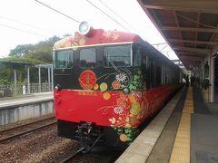 楽しい乗り物に乗ろう!  JR西日本 「花嫁のれん」  ~七尾・石川~