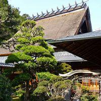 猪名川町 静思館の見学。